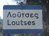 Welcome to Loutses